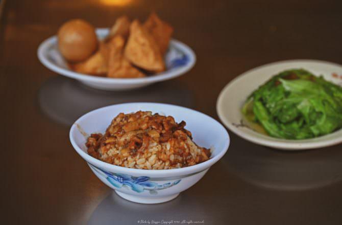 台北、寶慶路|三代肉羹滷肉飯 平價街邊小吃、古早味滷肉飯|西門町|中正區美食