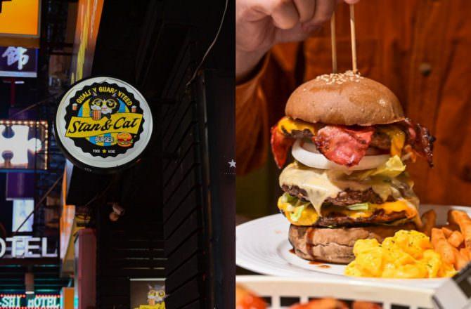 西門町美式餐廳|Stan & Cat 史丹貓美式餐廳西門店,巨無霸牛肉漢堡!全時段供應的豪華早午餐|西門美食