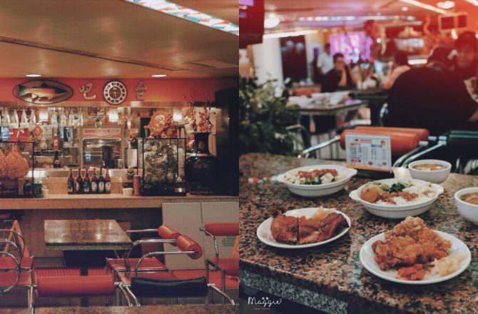 西門町美食|東一排骨總店,在歌舞廳裡吃排骨飯,重現夜總會文化|老派者必收的西門町特色美食