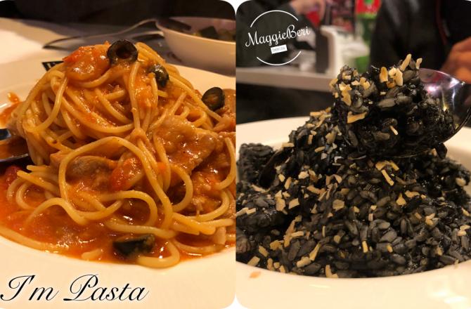 【台北美食】平價高CP義大利麵- I'm Pasta光華店,與鋼鐵人一起用餐!北科 校園美食