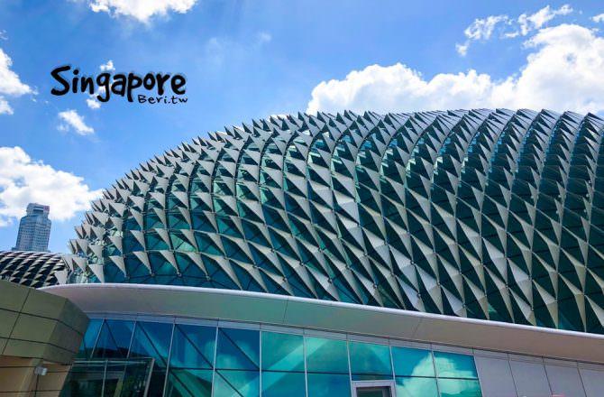 【新加坡】濱海藝術中心Esplanade (介紹/交通),新加坡濱海灣上的大榴槤