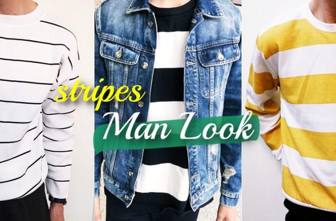 【男生穿搭】條紋上衣大攻略,如何選擇適合自己的條紋上衣,細條紋、寬條紋傻傻分不清楚!