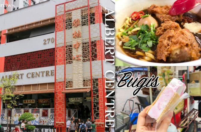 【新加坡武吉士】雅柏熟食中心,武吉士平價美食這裡吃,推薦蔴坡鹵麵|新加坡美食
