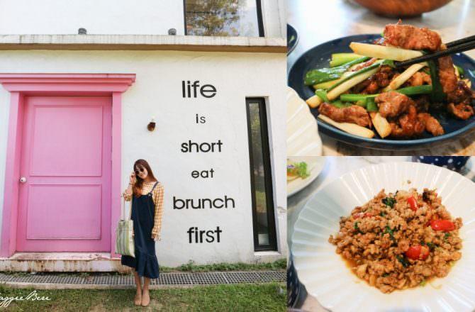 【宜蘭】好2食堂,宜蘭的網美熱炒店,韓國清新風格,餐點平價好吃|宜蘭必拍