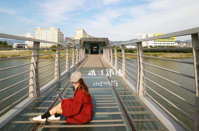 【韓國大邱】峨洋鐵橋 廢棄舊鐵道大翻身,大邱看夜景+約會的首選之處!