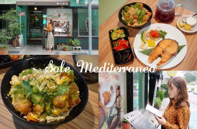 中正紀念堂美食|晴天廚房 日式定食料理/美味丼飯/咖哩,平價高CP值的日式簡餐,充滿溫度感的料理!