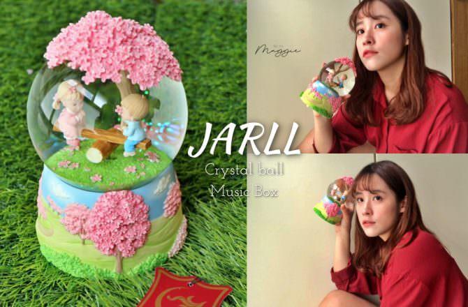 情人節禮物推薦》JARLL讚爾藝術水晶球音樂盒,浪漫感爆棚的水晶球,禮物就要送到心坎裡