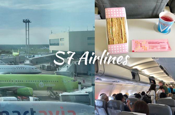 【俄羅斯】莫斯科前往聖彼得堡|搭乘西伯利亞航空S7 Airlines|評價、搭乘心得、餐食