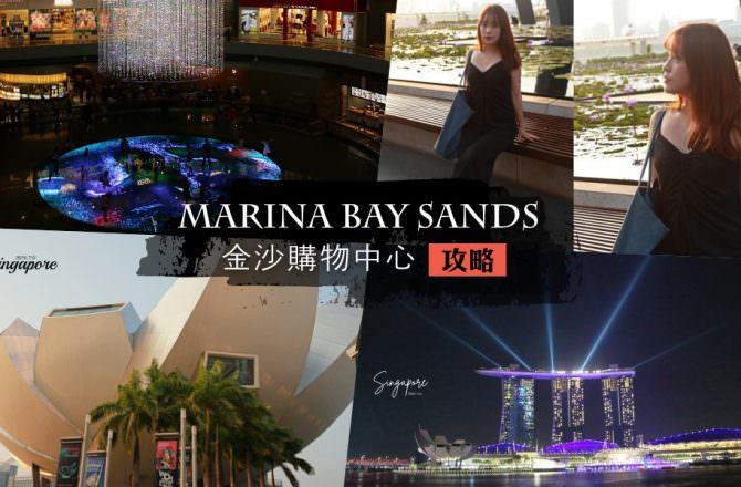 新加坡景點》新加坡購物天堂,濱海灣金沙購物中心攻略,不能錯過的10大看點!