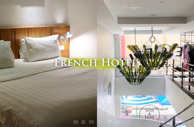 【怡保平價住宿】怡保高CP值旅店-法國飯店French Hotel,在怡保市區好方便,一晚不到800元!