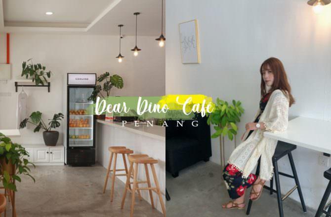 【檳城咖啡廳】置身在純白色空間Dear Dino Café 清新簡約感咖啡廳 喬治市IG打卡點