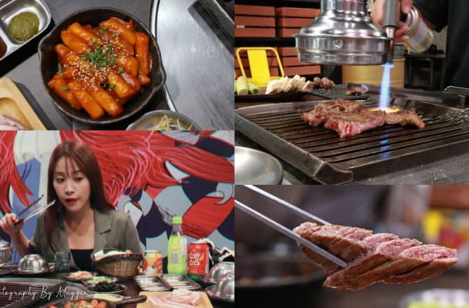 台北韓式燒肉》燒桶子韓風立燒,道地韓式汽油桶烤肉,貼心桌邊服務及高CP燒肉套餐,夜晚大口吃肉的好去處