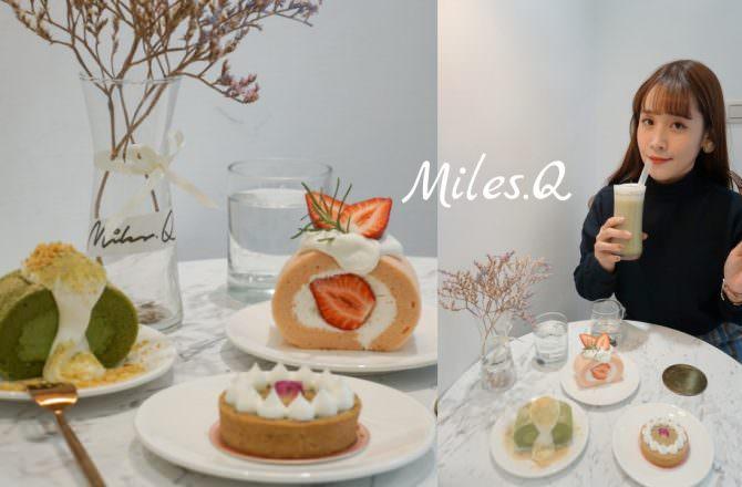 【信義區甜點推薦】欲罷不能的抹茶生乳捲「Miles.Q」清新感咖啡廳,信義區純白風格手工甜點|IG人氣打卡點