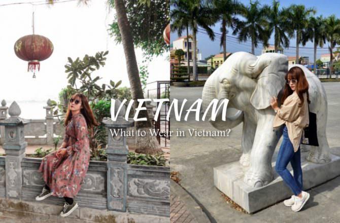 【越南冬天穿搭】越南冬季怎麼穿?12月份去河內的穿著紀錄|必備品跟天氣注意事項