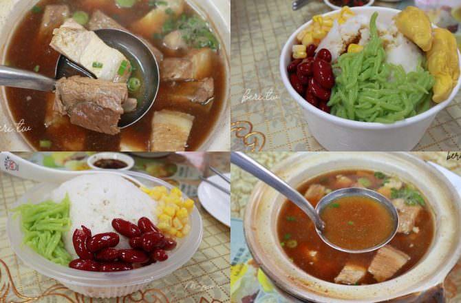 【吉隆坡美食】新峰肉骨茶|老字號肉骨茶名店,濃郁藥膳香氣 肉質鮮嫩,吉隆坡市區人氣肉骨茶