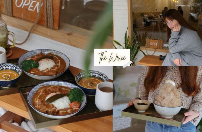 【中山站咖哩飯推薦】The Wrice來時|充滿手作溫度的香料咖哩飯|在韓系清新的絕美空間吃咖哩|中山站美食推薦