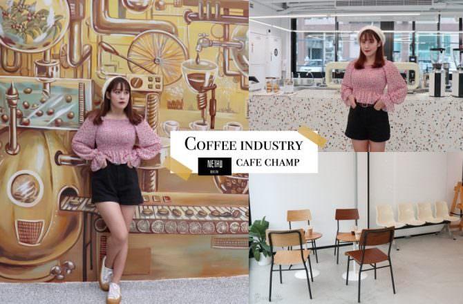內湖不限時咖啡廳》置身在純白貨櫃屋!Coffee Industry- Cafe Champ・內湖韓系咖啡廳・寵物友善咖啡