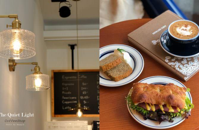 【科技大樓站咖啡廳】The Quiet Light默光咖啡,屬於自己的安靜角落,瑞安街不限時咖啡館