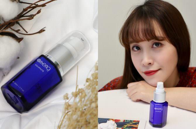 【美妝保養】愛妮雅化妝品|雅典娜水漾凝露,我的肌膚保濕神器,拯救乾燥肌|保濕品推薦