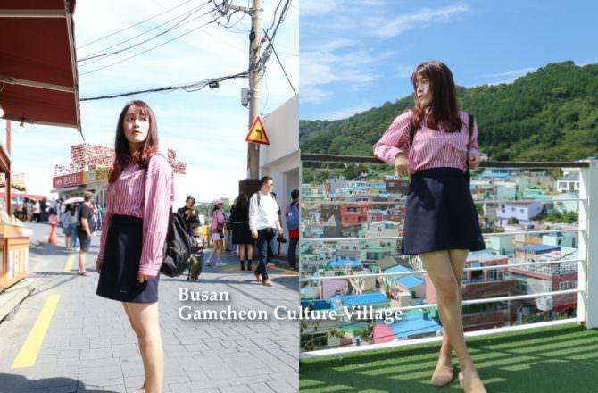 【釜山景點】甘川洞文化村,山坡上童話故事般的彩色村落|釜山人氣景點|甘川洞交通