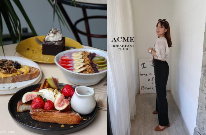 【西門町早午餐】ACME Breakfast CLUB韓系咖啡廳,質感系歐式早午餐|西門町IG打卡熱點