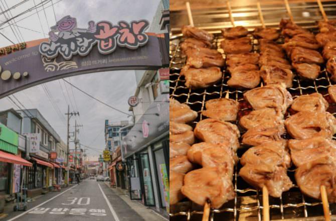 【大邱美食】走進韓劇吃烤腸子!大邱安吉郎烤腸一條街,外酥內彈的烤腸子,不能錯過的大邱十味之一!