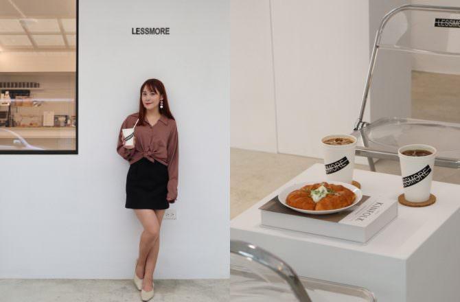 【信義區咖啡廳】Lessmore純白韓系咖啡廳,處處留白的小清新|信義區不限時咖啡廳|台北101/世貿站美食