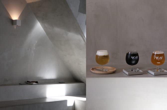 【台南神農街酒吧】沃隼釀造WE Drink Beer Company精釀啤酒,一片極簡的水泥空間 台南酒吧推薦 中西區美食