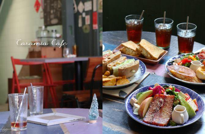 【台南中西區美食】老屋裡的咖啡廳,卡加米亞Casamia cafe文青早午餐/台南老派咖啡館/不限時間/含菜單