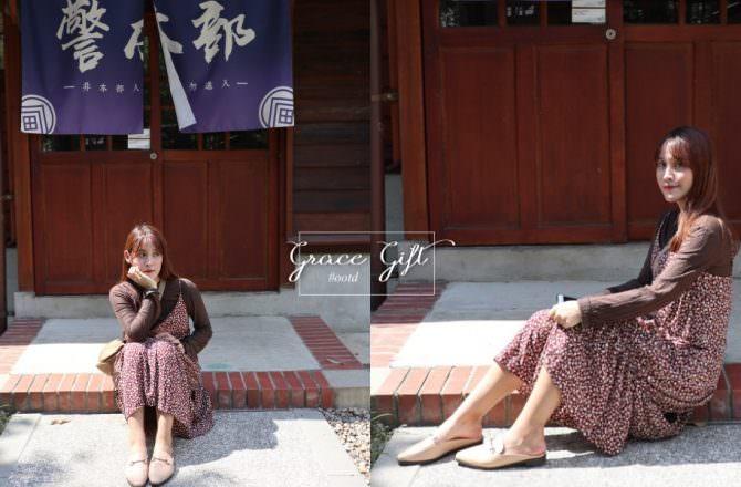 【夏日穿搭】鞋櫃必敗GRACE GIFT穆勒鞋!奶茶色超百搭 走一整天都不累