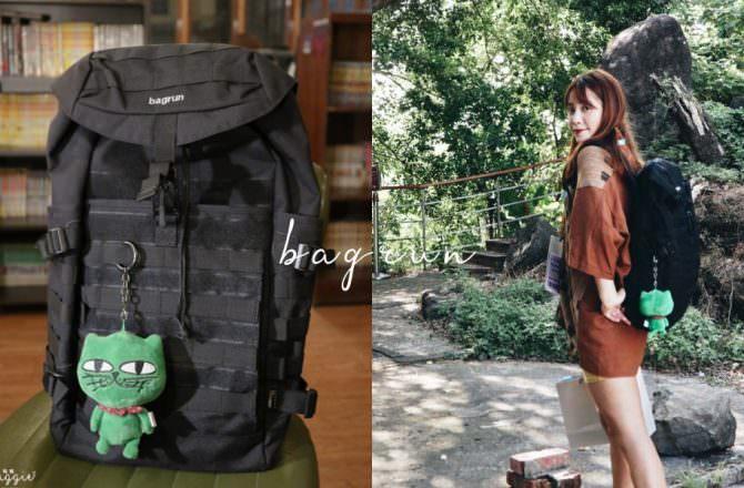 旅行後背包|bagrun都會玩家瞬開翻蓋後背包,旅行愛好者必備包款,超高機能性與收納空間