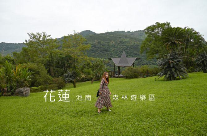 花蓮・壽豐》池南國家森林遊樂區,雲霧縹緲的森林秘境|壽豐鄉池南部落|鯉魚山步道