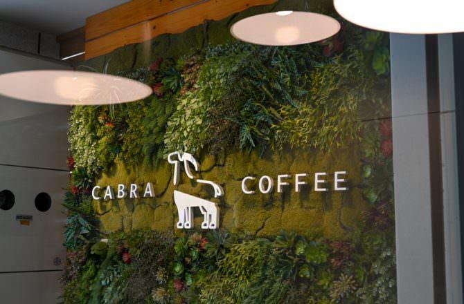 花蓮咖啡廳》Cabra Coffee花蓮市區的小清新咖啡館|自家烘焙專業手沖咖啡|鄰近花蓮火車站