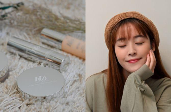 彩妝開箱|FLY UP幻色蝶影,HD 超模氣墊裸妝組 實測與使用心得|幻色蝶影妝前凝乳、隔離霜、氣墊粉餅、蜜粉