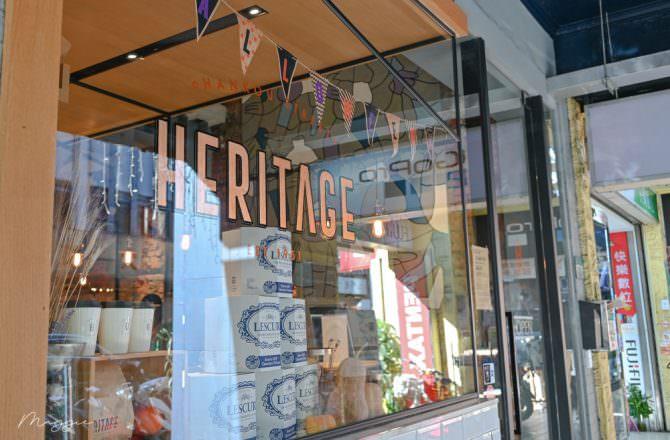北門咖啡廳|Heritage Bakery & Cafe老屋咖啡廳,適合工作、吃甜點!北車/西門町咖啡/城中商圈/中正區美食