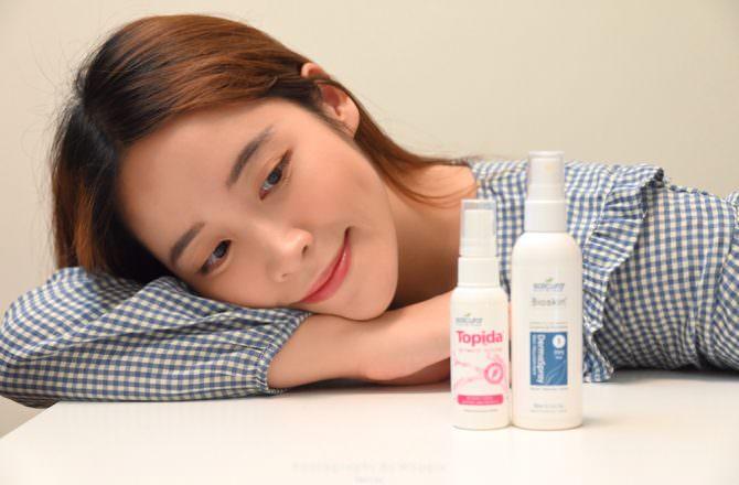 肌膚保養|英國舒酷拉Salcura強護極效噴劑、私密護潔噴劑,肌膚乾癢換季的救星