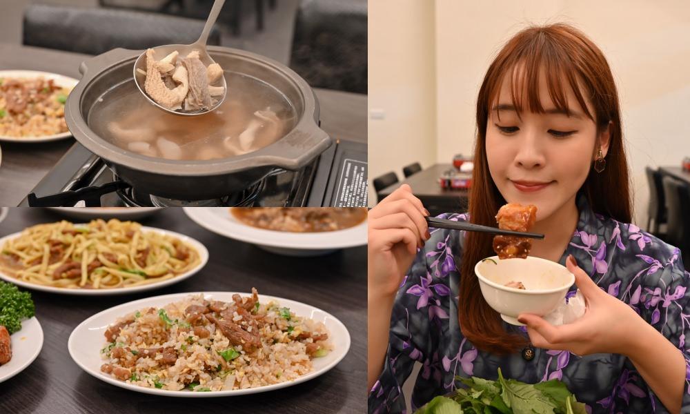 頂溪美食》牛稼庄私房料理,美味與人情味交織的熱炒店,必吃牛肉鍋物,保安路/永和美食