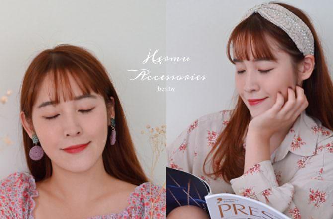 Hermu Accessories 藏在細節裡的質感系飾品,繆思般的女性魅力。耳針耳夾式耳環/髮箍