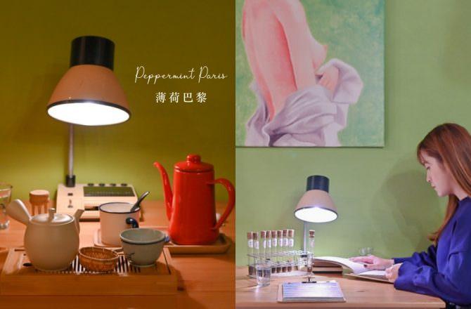 台東咖啡廳 文藝空間裡的手工甜點「薄荷巴黎BooksCafe'」選一本二手書、喝一壺花果茶