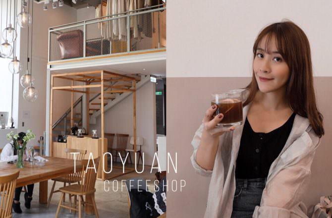 桃園藝文特區咖啡廳地圖|4間不限時間、氣氛清幽的咖啡廳,在咖啡廳享受獨處/桃園咖啡廳推薦