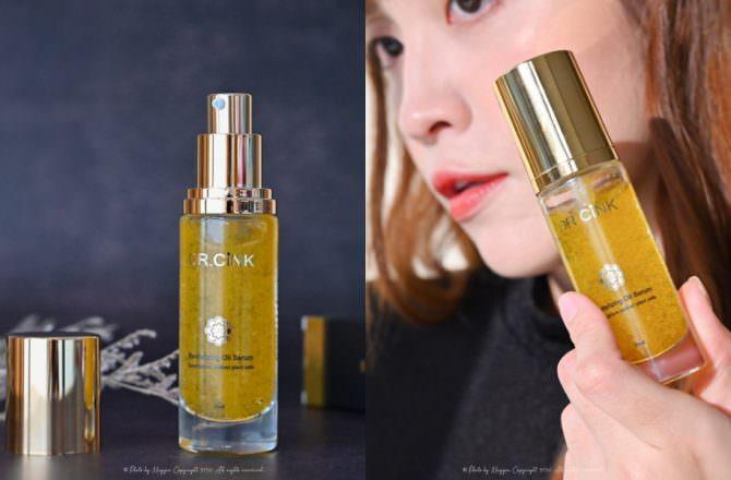 保養》Dr. Cink千日再生緊膚魚子晶粹,肌膚的縮時安瓶精華,黃金音波安瓶