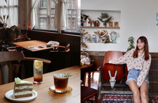 基隆咖啡廳|Flow cafe文青咖啡廳 凝視中山陸橋 唯美窗景觀看基隆日常|基隆仁愛區美食/甜點店/咖啡店