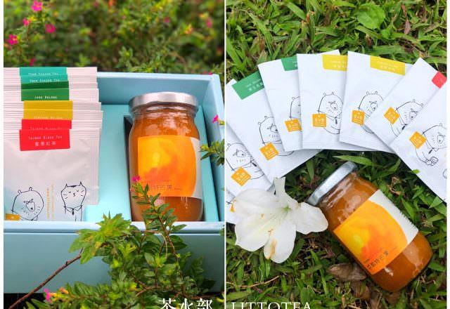 春節送什麼?茶水部果香茶包禮盒|堅持自然農法的純粹好茶 @莓姬貝利