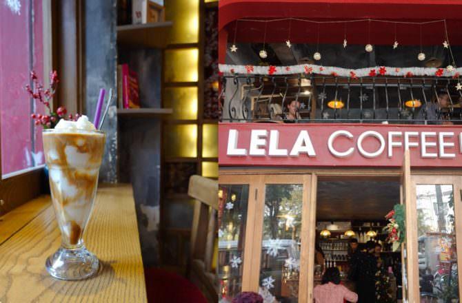 【越南河內】舊城區溫馨咖啡廳Lela Cafe必飲椰奶咖啡,欣賞還劍湖美景,感受河內古街的人文風景