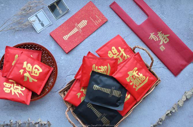 過年春節禮盒|Tie Cafe精選咖啡禮盒,文青風咖啡掛耳包!年節禮盒、過年伴手禮推薦