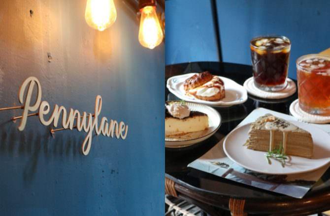 北門站甜點店|防火巷裡的老宅咖啡!移動甜點工作室,一間文青風甜點店有職人溫度感|含菜單