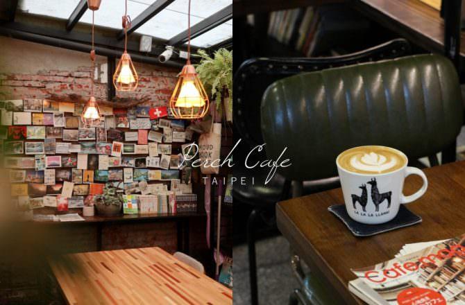 松江南京咖啡廳|窩著咖啡2.0,書香x咖啡香瀰漫的文青咖啡廳,獨處的安靜角落。中山區咖啡